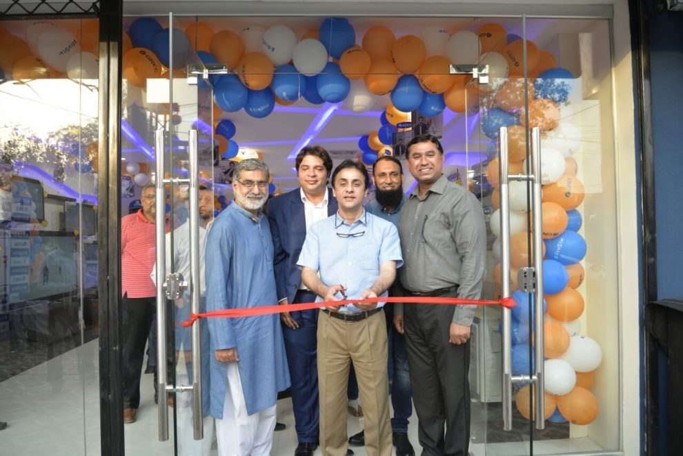 DWP Group Display Center Inaugurated at Main Boulevard, Iqbal Town