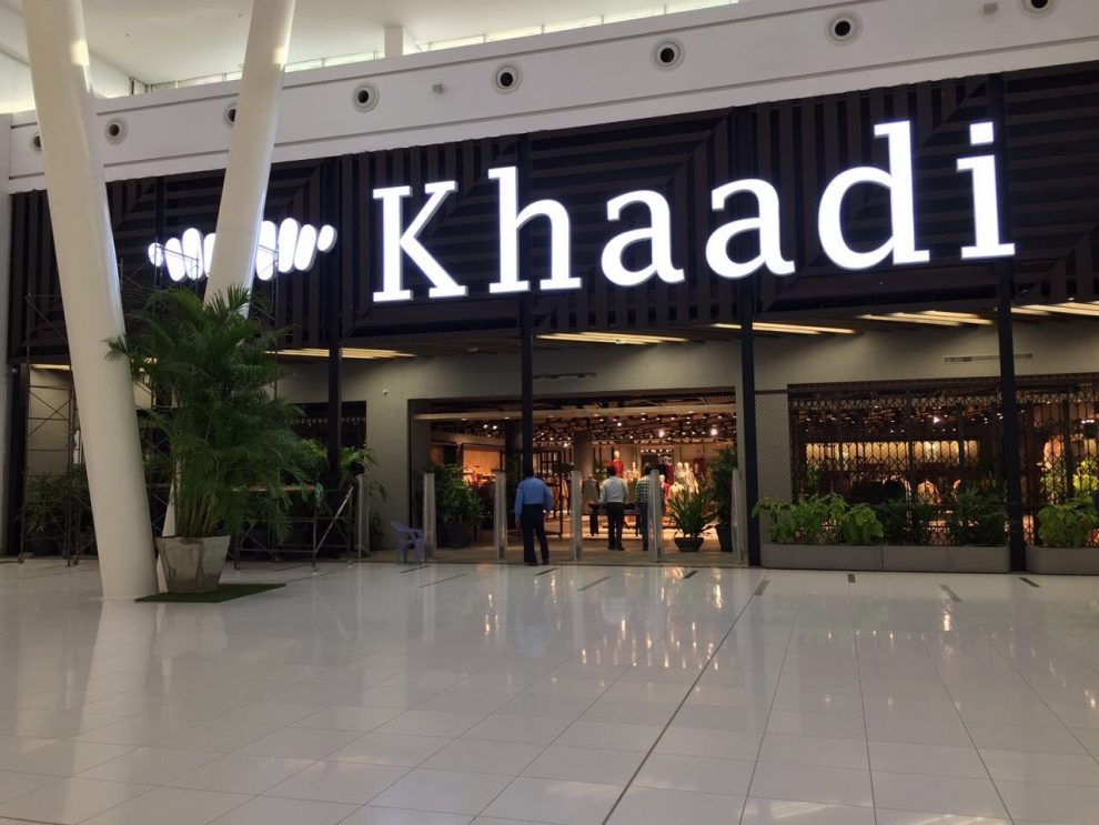 Khaadi Launches Its New Store At Packages Mall In Lahore