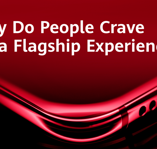 Why do People Crave for a Flagship Experience?