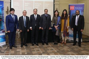 Helping Pakistani start-ups and SMEs to scale-up, ACCA launches a new report on SME vision and strategy