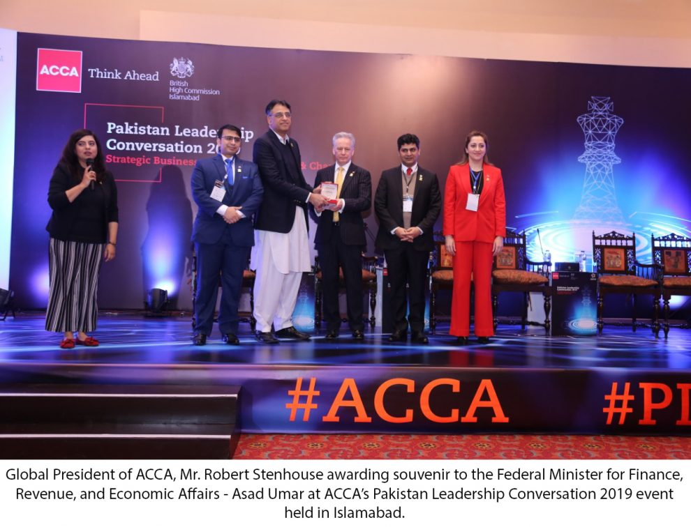 Strategic, forwarding thinking policy recommendations agreed at ACCA's Pakistan Leadership Conversation 2019