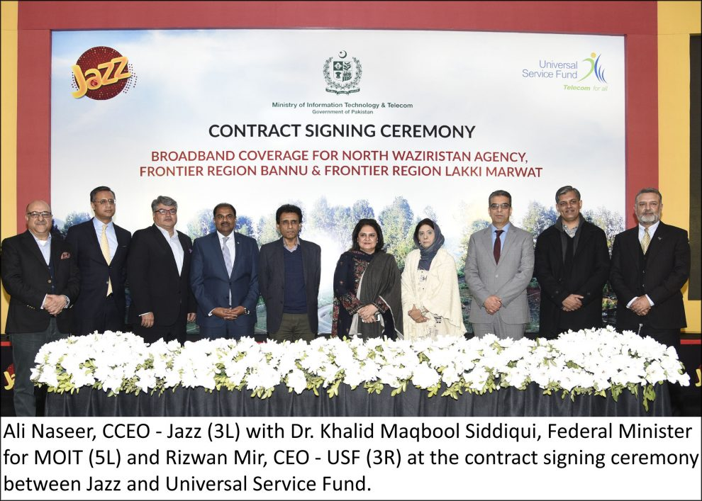 USF awards contract to Jazz for providing Mobile Broadband coverage in North Waziristan