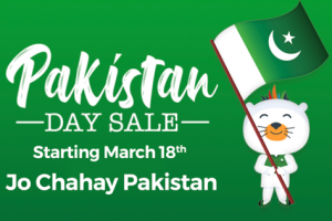 Daraz Launches Cars this Pakistan Day Sale with big discounts starting March 18