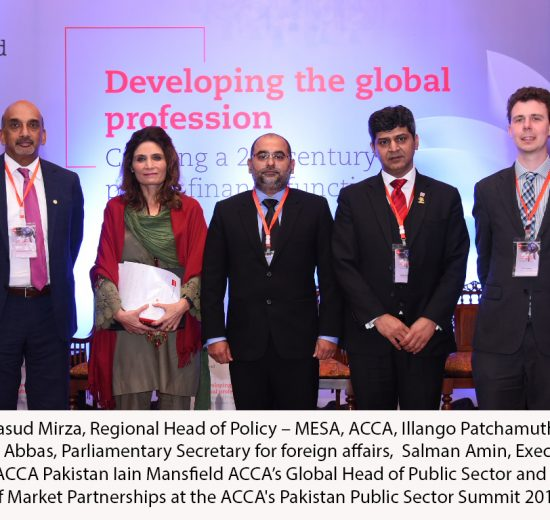 Leaders discuss Public Sector reforms at ACCA's Pakistan Public Sector Summit 2019