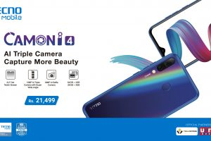 TECNO FINALLY UNVEILS CAMON i4 - ITS MUCH ANTICIPATED FIRST TRIPLE CAMERA PHONE WITH DROP NOTCH DISPLAY