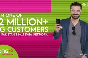 With More than 12 million 4G Subscribers, Zong 4G is the most preferred 4g network