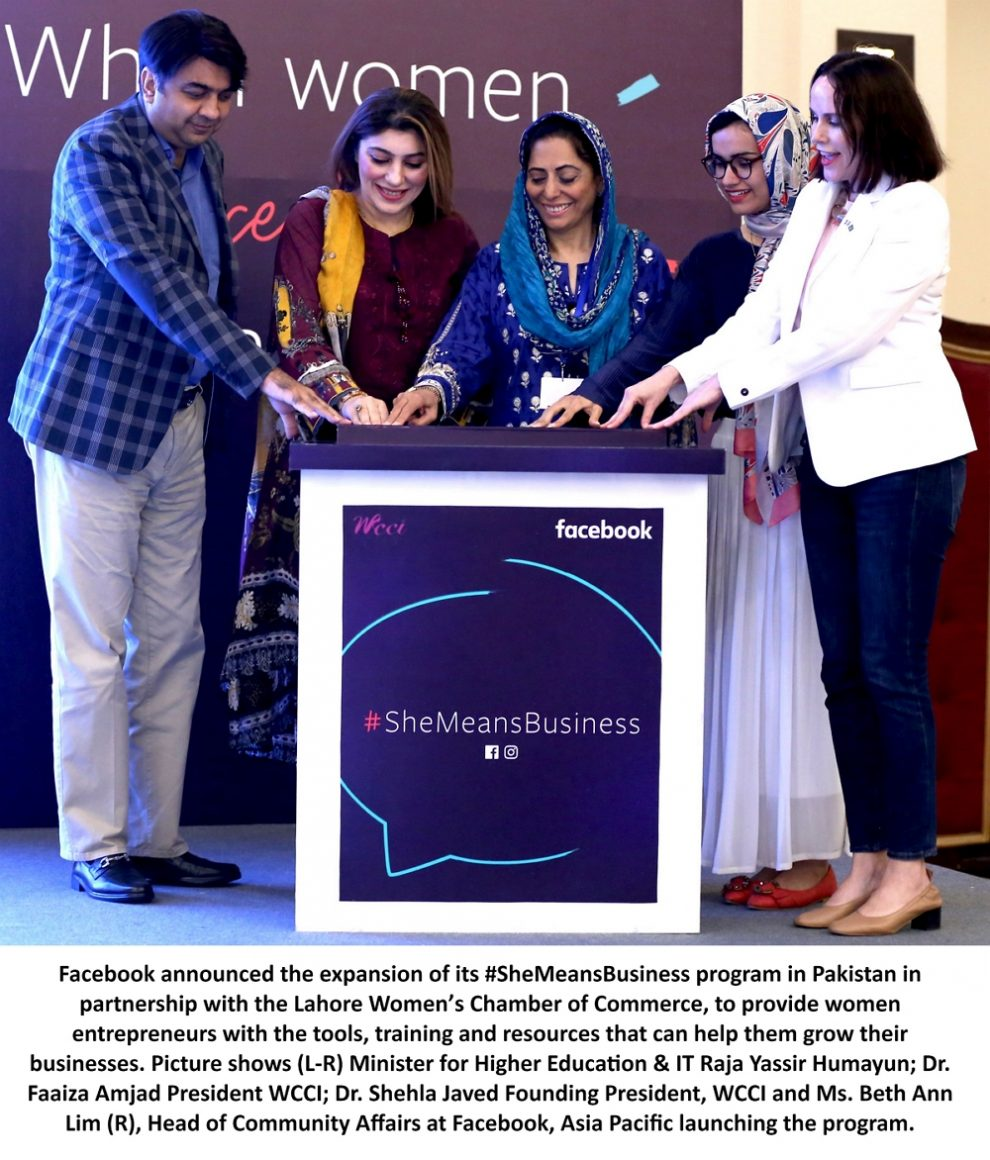 Facebook announces new partnership with the Lahore Women's Chamber of Commerce to expand its #shemeansbusiness program in Pakistan