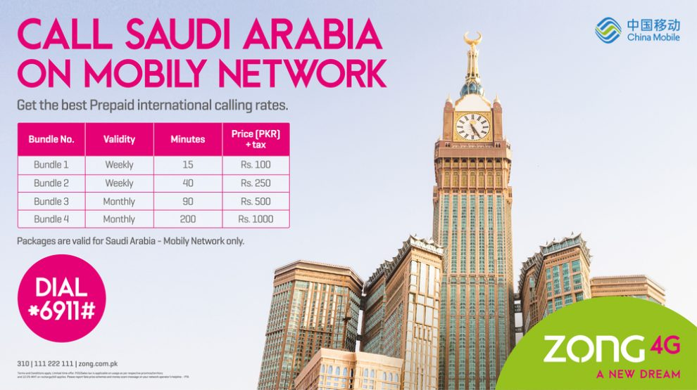 This Hajj, Zong 4G offers affordable International calling to Saudia Arabia