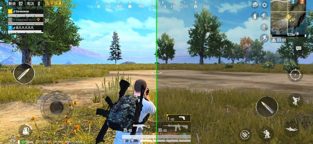 "Effect contrast of PUBG MOBILE (left is after turning on ""Game Color Plus"")"
