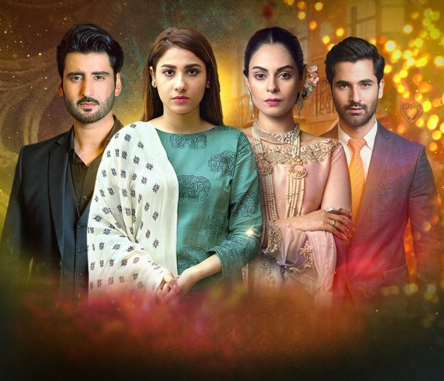 7th Sky Entertainment to Rule the 9pm Slot With Dil-E-Gumshuda