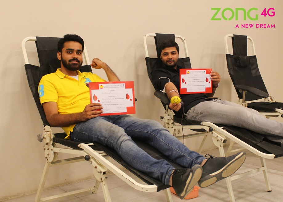 Zong 4G continues Blood Donation Drive with Fatimid Foundation
