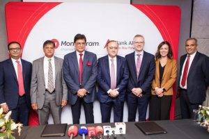 Bank Alfalah & MoneyGram