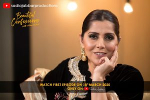 Beautiful confession with asma nabeel